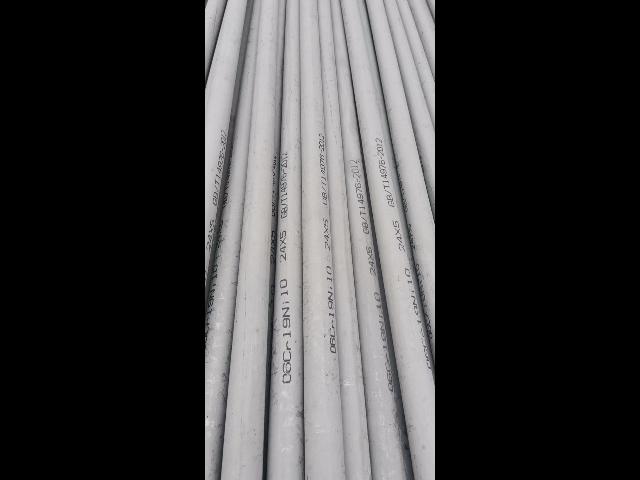 南京2507不锈钢无缝管 推荐咨询 无锡宇伦特钢供应