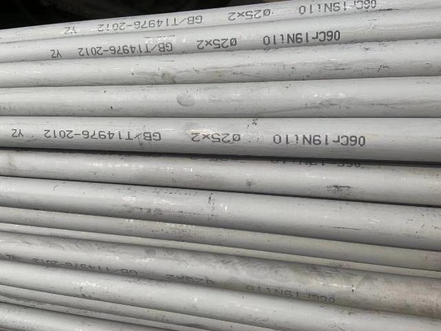 浙江2520不锈钢无缝管批发 值得信赖 无锡宇伦特钢供应