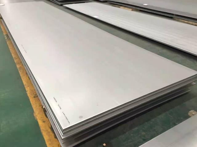 徐州2520不锈钢板厂家 推荐咨询 无锡宇伦特钢供应