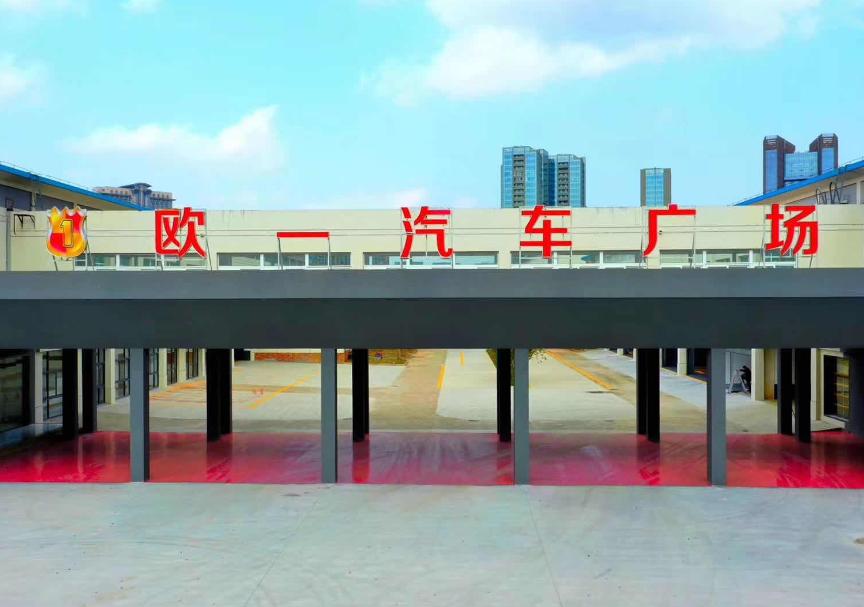 江苏宝马维修保养哪家技术好「宁波欧一聚和汽车服务供应」