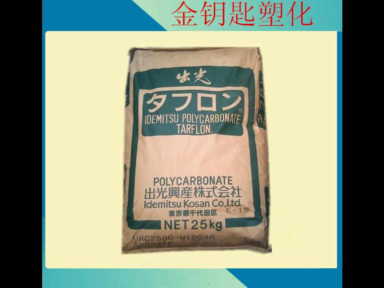 黑龙江**PC韩国乐天 推荐咨询「苏州金钥匙塑化供应」