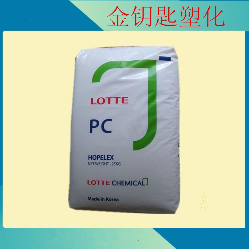 衢州便宜的PC韩国乐天 诚信为本 苏州金钥匙塑化供应