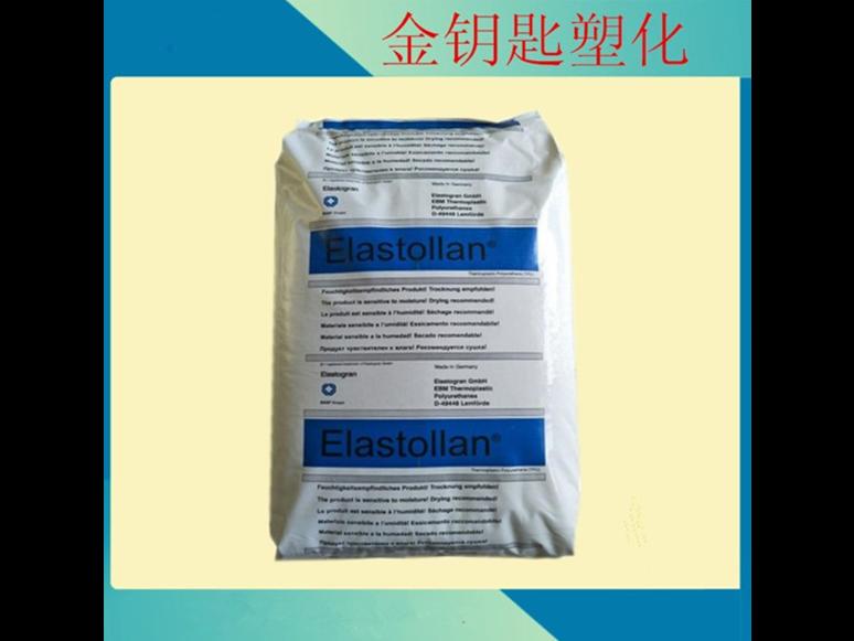 江西食品級TPU 歡迎來電 蘇州金鑰匙塑化供應