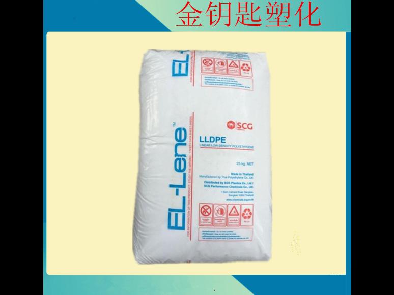 河南LLDPE聚乙烯3470 诚信经营 苏州金钥匙塑化供应
