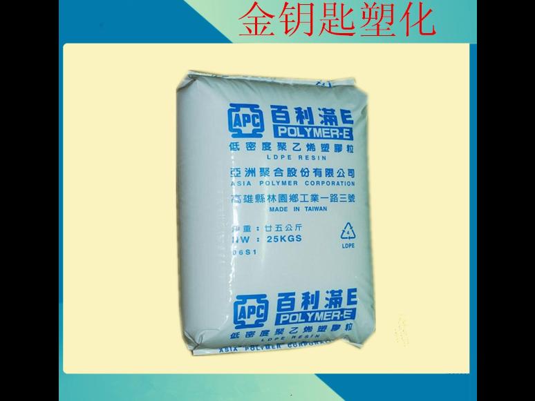 江苏薄膜级LDPE聚乙烯FD21HS 来电咨询 苏州金钥匙塑化供应