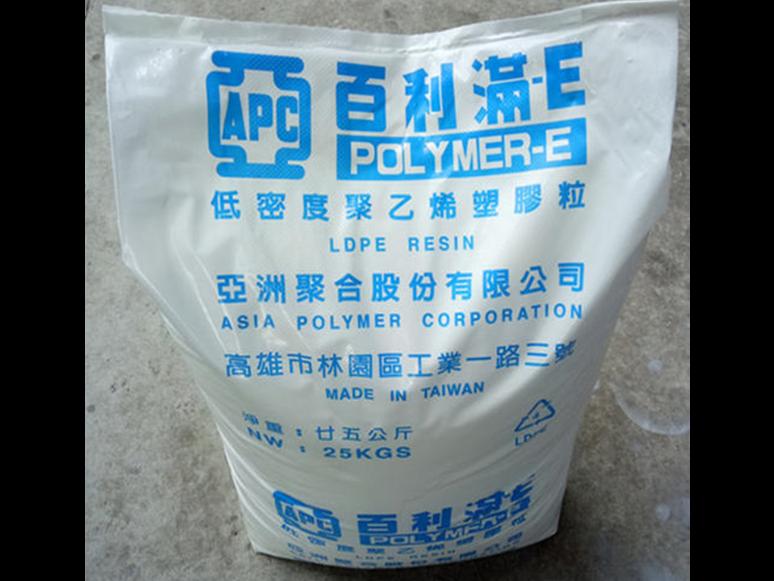 安徽茂名石化LDPE聚乙烯 欢迎来电 苏州金钥匙塑化供应