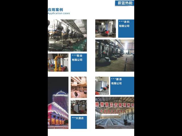 浙江立式燃油气蒸汽发生器什么价格 欢迎来电  宁波广丰热能科技供应