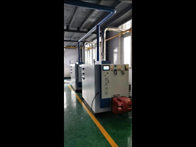 嘉兴燃气蒸汽发生器推荐厂家 信息推荐「 宁波广丰热能科技供应」