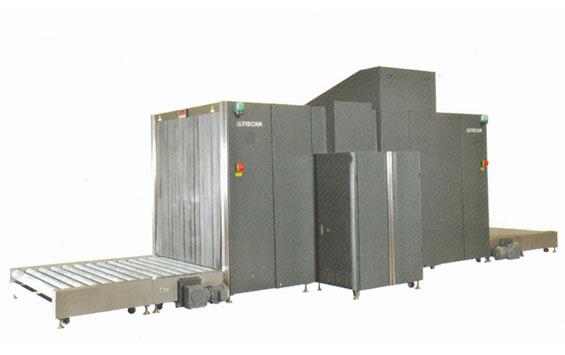 上海正规X射线安检机价格优惠