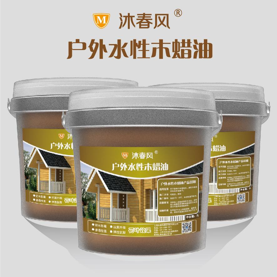 河南口碑好水性光油哪家好 欢迎来电「上海沐春风建筑科技供应」