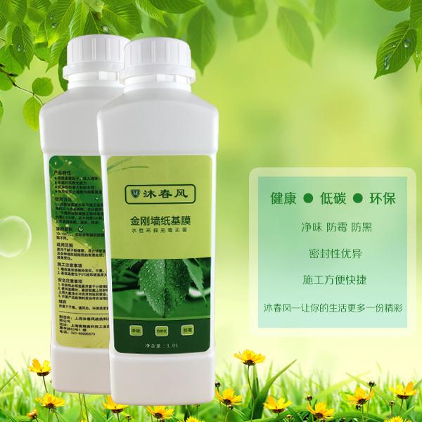 湖北正宗涂料 服務至上「上海沐春風建筑科技供應」
