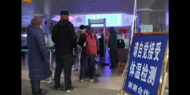 浙江测温仪金属探测安检门特点是什么 服务为先 杭州三颗树智能科技供应