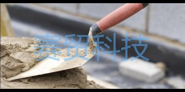 太原预糊化淀粉用途 苏州赛贸新材料科技供应