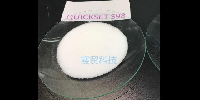 厦门预糊化淀粉国家标准 苏州赛贸新材料科技供应
