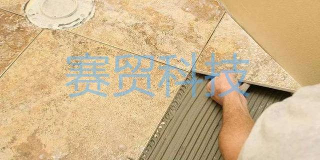 阿尔法淀粉预糊化淀粉质量「苏州赛贸新材料科技供应」
