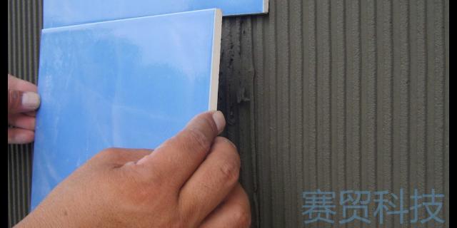 泉州纤维素醚溶解 苏州赛贸新材料科技供应