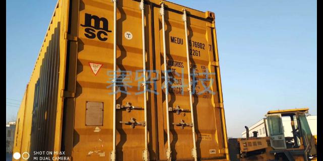 温州纤维素醚胶 苏州赛贸新材料科技供应