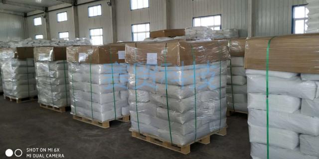 羟乙基纤维素醚 苏州赛贸新材料科技供应