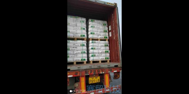 醋酸纤维素醚特点 苏州赛贸新材料科技供应