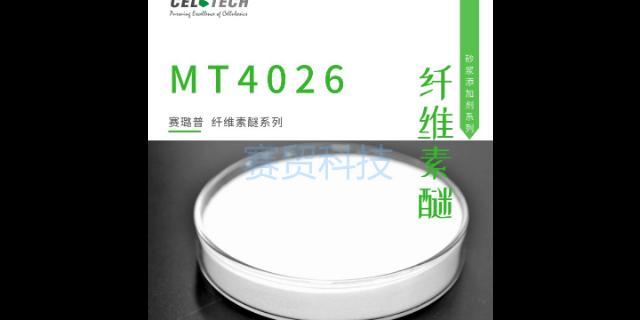 新乡木质纤维纱 苏州赛贸新材料科技供应