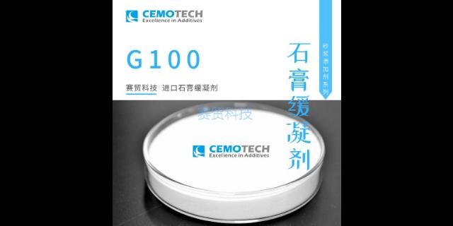 东莞减水剂招标 苏州赛贸新材料科技供应