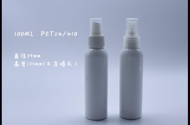 3ml喷雾瓶销售