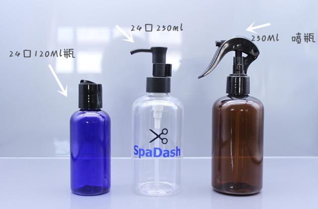 喷雾塑料瓶销售费用