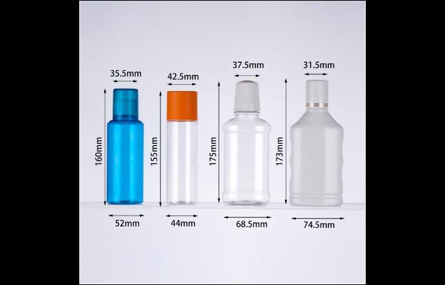 350ml新型漱口水瓶