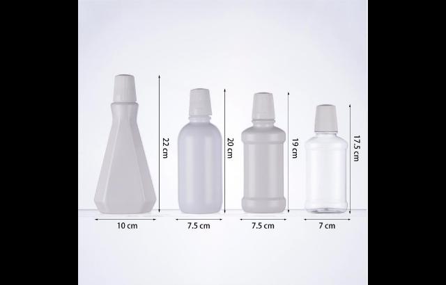 汕尾新型白色漱口水瓶