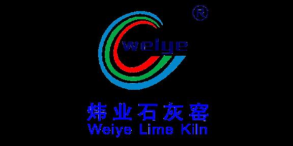 中国澳门石灰窑厂 铸造辉煌 上海炜业实业供应