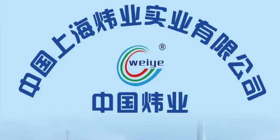 辽宁石灰窑n 服务至上 上海炜业实业供应