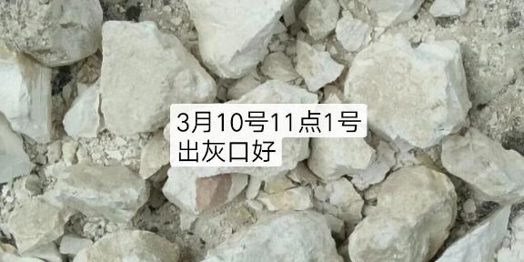 黑龙江梁式石灰窑800吨 值得信赖 上海炜业实业供应