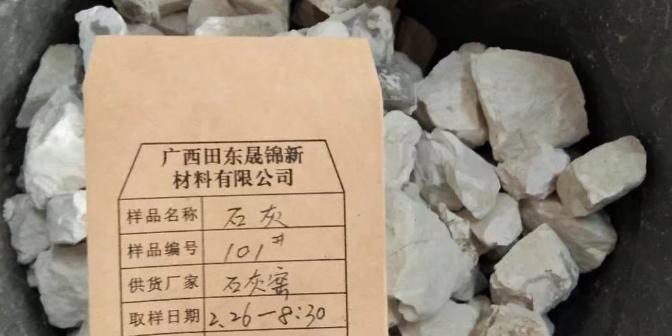 河南双膛石灰窑600吨 真诚推荐 上海炜业实业供应
