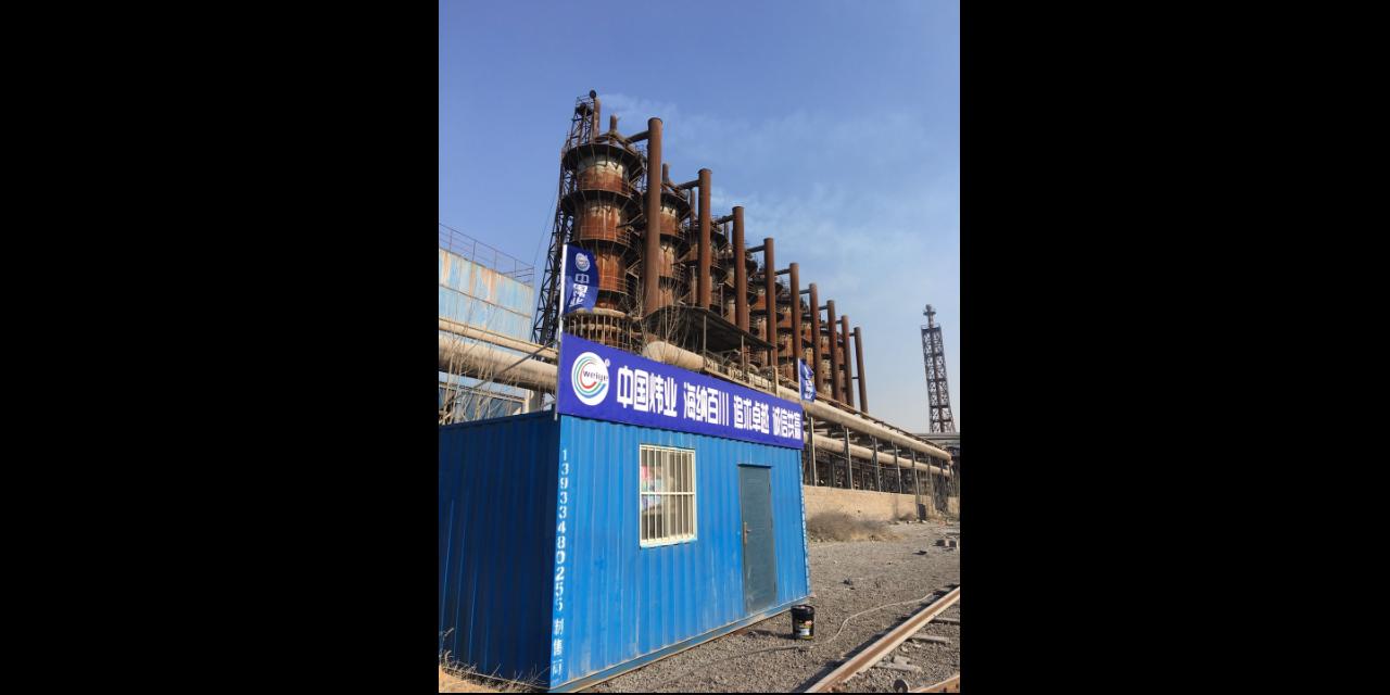 重庆节能石灰窑600吨 诚信为本 上海炜业实业供应