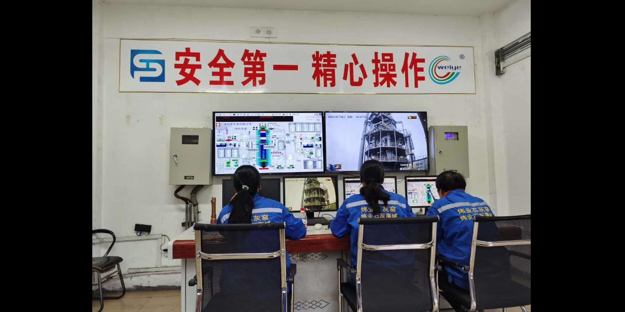中国台湾绿色石灰窑联系方式 铸造辉煌 上海炜业实业供应