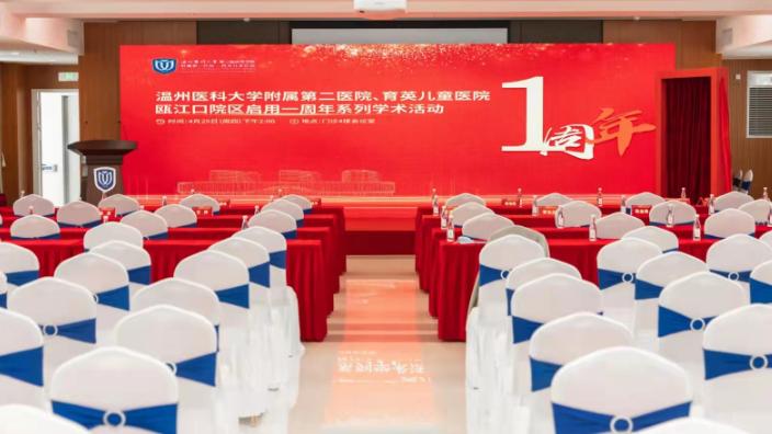 台州活动全案营销策划