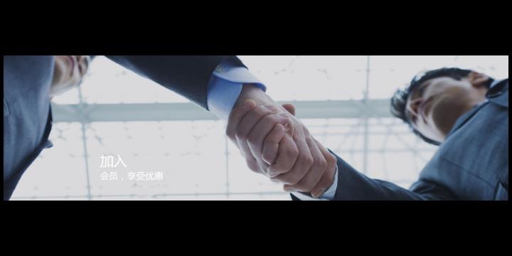宁海婚姻家庭律师费用 抱诚守真 宁波百问通法律咨询供应