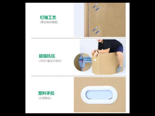 奉化物流纸箱包装多少钱