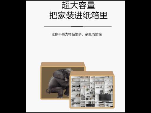 宁海快递纸箱纸盒