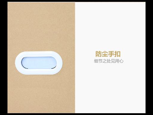 浙江纸箱包装礼盒「宁波市奉化帕斯特纸业供应」