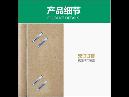 海曙双瓦楞纸箱定制「宁波市奉化帕斯特纸业供应」