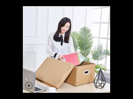 奉化水果纸箱订购「宁波市奉化帕斯特纸业供应」