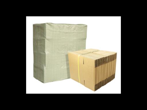 江北纸箱包装多少钱「宁波市奉化帕斯特纸业供应」
