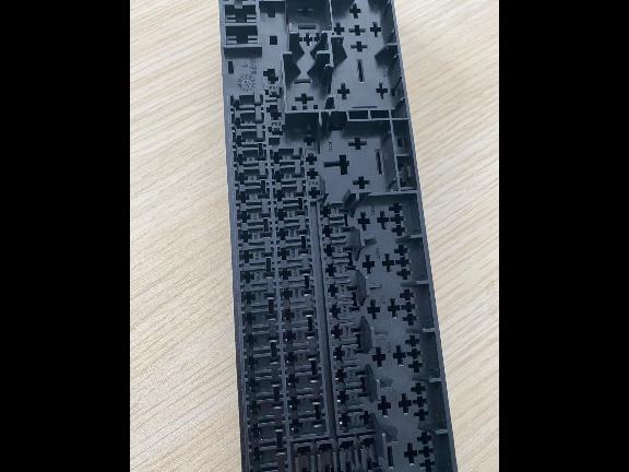 镇海汽车上的保险丝盒哪里有卖 欢迎来电 宁波延鑫模塑供应
