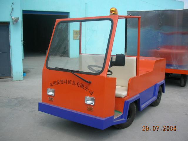 单排牵引车订做商家 欢迎来电 杭州宏久电动车辆供应