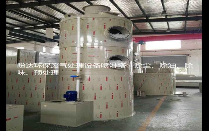 莲都区酸碱喷淋塔作用 服务为先 浙江盼达环保供应