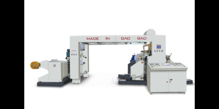 江苏全自动分切机价格 有口皆碑 无锡江南印刷机械供应