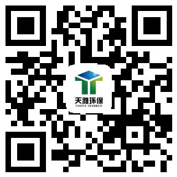 江苏天雅环保科技有限公司
