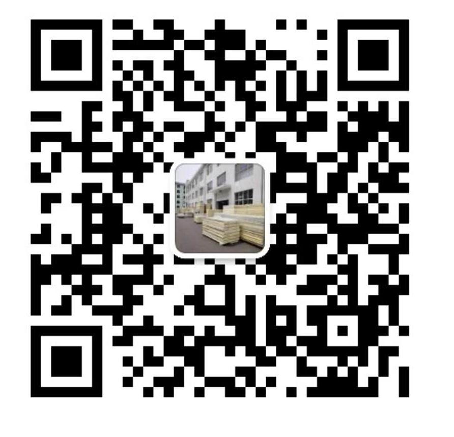 江蘇冰嘉制冷科技股份有限公司