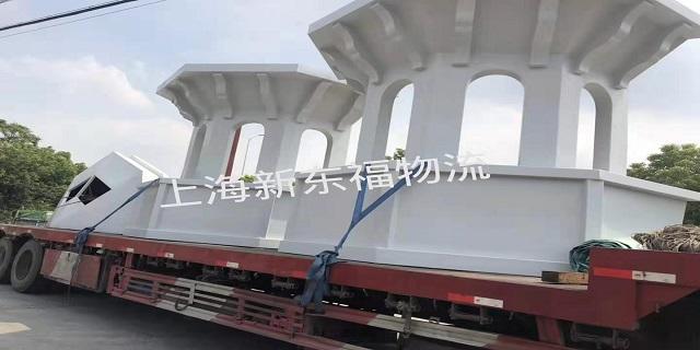 江苏合作运输公司上海大件物流运输运输费用 新东福供